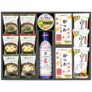 父の日 お中元 御中元 プレゼント ギフト 内祝い 美味心 和風バラエティギフト|wochigochi
