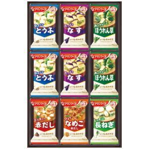 父の日 お中元 御中元 プレゼント ギフト 内祝い アマノフーズ フリーズドライ味噌汁 おみそ汁ギフト|wochigochi