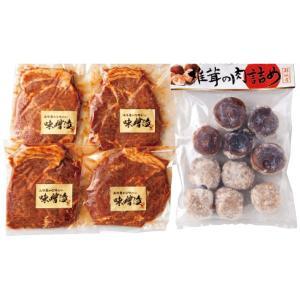 父の日 お中元 御中元 プレゼント ギフト 内祝い 宮崎県産豚の味わいセット|wochigochi