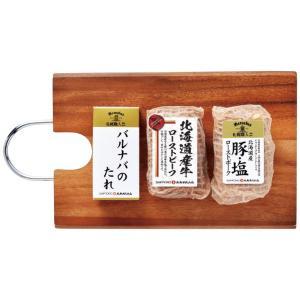 父の日 お中元 御中元 プレゼント ギフト 内祝い 札幌バルナバハム お肉がおいしい北海道産ローストビーフ&ローストポーク|wochigochi