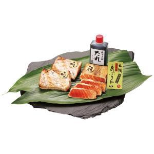 プレゼント ギフト 味まかせ 山政 本鮪あぶりトロとキハダ鮪あぶり|wochigochi