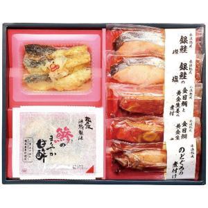 プレゼント ギフト 氷温熟成 特選お魚惣菜詰合せ|wochigochi