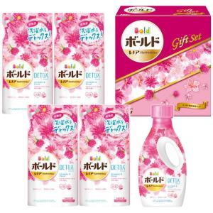 プレゼント ギフト P&G ボールド液体洗剤セット wochigochi