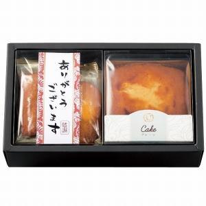 暑中見舞 お中元 ギフト アンワインド ありがとうスイーツ・パウンドケーキセット UNA2S wochigochi