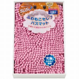敬老の日 プレゼント ギフト SUSU バスマットM wochigochi