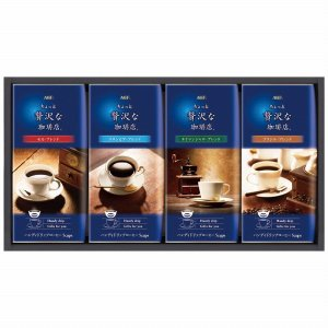 お中元ギフト受付中 AGF ドリップコーヒーギフト ZD-20J 内祝い お返し 還暦祝い お誕生日祝い 出産内祝い プレゼント|wochigochi