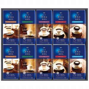 お中元ギフト受付中 AGF ドリップコーヒーギフト ZD-50J 内祝い お返し 還暦祝い お誕生日祝い 出産内祝い プレゼント|wochigochi