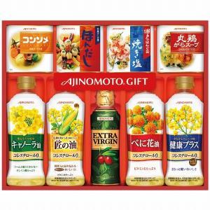敬老の日 プレゼント ギフト 味の素 和洋中バラエティ調味料ギフト A-30D wochigochi