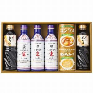 敬老の日 プレゼント ギフト バラエティ調味料ギフト AKS-30 wochigochi