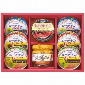 敬老の日 プレゼント ギフト はごろもフーズ バラエティシーフードギフト VX-30 wochigochi