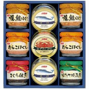 北海道秋鮭使用の焼さけあらほぐし他、水産瓶詰セット。  瓶詰はあたたかいご飯と一緒にどうぞ。  ■商...