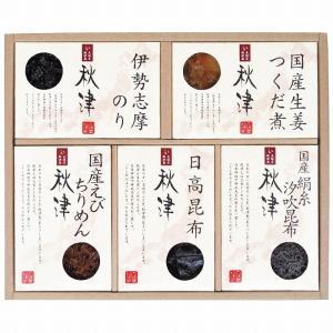 敬老の日 プレゼント ギフト 惣菜詰合せ 秋津 A-30|wochigochi