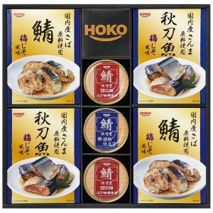 敬老の日 プレゼント ギフト 宝幸 国産のこだわりレトルト缶詰ギフト RK-30C|wochigochi