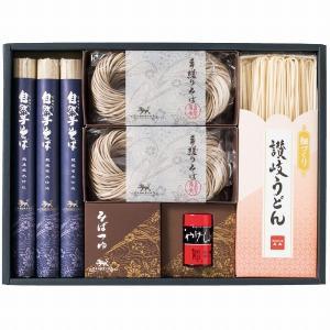 敬老の日 プレゼント ギフト 自然芋そば&讃岐うどん詰合せ AIJ30X|wochigochi