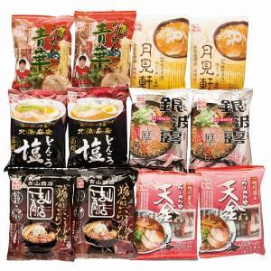 敬老の日 プレゼント ギフト 北海道繁盛店対決ラーメン 12食 HTR-30|wochigochi