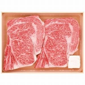 父の日 お中元ギフト受付中 松阪牛ロースステーキ 3枚 内祝い お返し 還暦祝い お誕生日祝い 出産内祝い プレゼント|wochigochi
