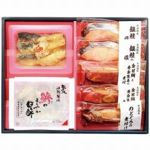 解凍もしくは温めるだけの簡単調理でお召し上がりいただけるお魚惣菜の詰合せです。 魚専門店の仕上げる本...