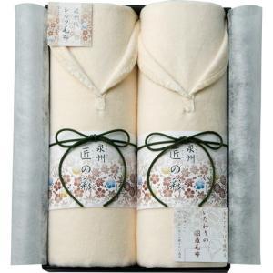 お中元ギフト 泉州匠の彩 肩あったかシルク混綿毛布2P 内祝い お返し お誕生日祝い 出産内祝い プレゼント|wochigochi