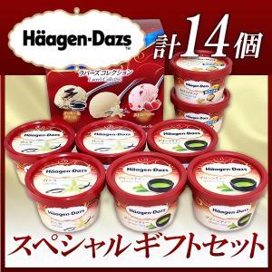 アイスクリーム ハーゲンダッツ スペシャルセット 14個詰め...