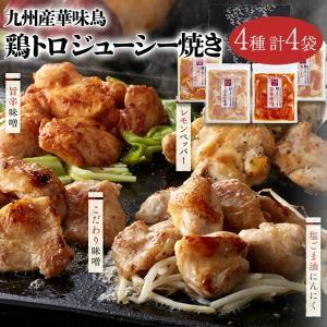 自社で養鶏場を持ち、丹精込めて育てたブランド鶏 九州産銘柄鶏華味鳥。 水たき料亭でも使用し、お客様か...