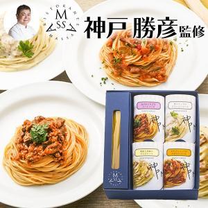 プレゼント ギフト RISTORANTE MASSA 監修 4種のパスタソースとパスタ麺