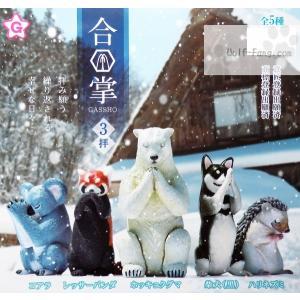 (12月予約) 合掌 3拝  (定形外発送可能 クレカ決済 2セット分まで)|wolffang