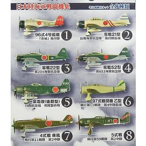 1 144 航空ファンSELECTvol.2 全8種(ゆうパック発送のみ)|wolffang