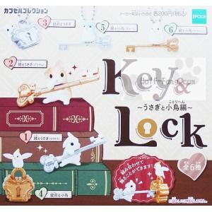 (台紙)Key&Lock〜うさぎと小鳥編〜(定形外郵便可能)|wolffang