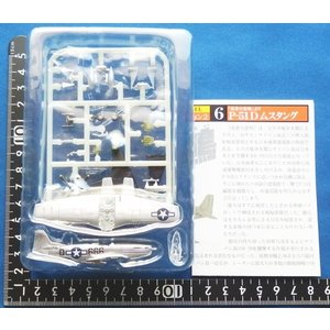 松本零士 戦場まんがコレクション2 6:P-51Dムスタング(勇者の雷鳴)(定形外発送可 配送累計 ...