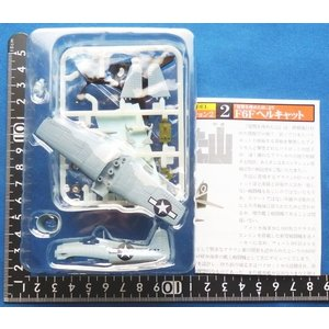松本零士 戦場まんがコレクション2 2:F6Fヘルキャット(定形外発送可 配送累計 食玩2点まで)