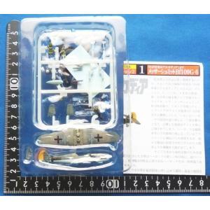松本零士 戦場まんがコレクション2 1:メッサーシュミットBf109G-6(定形外発送可能 クレカ決済 食玩2点まで)|wolffang