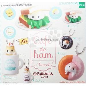 Cafe de ハム Sweet 全6種 (定形外発送可能 クレカ決済 2セット分まで)|wolffang