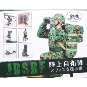 陸上自衛隊 オフィス支援小隊 全6種(ゆうパック発送のみ)|wolffang