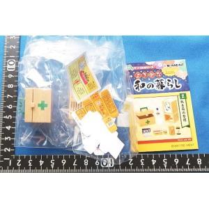 ぷちサンプル よきかな和の暮らし 救急箱の整理(定形外発送可能 クレカ決済 食玩4点まで)|wolffang