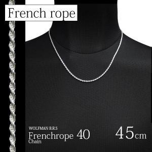 フレンチロールチェーン 40N 45cm 小さな輪をロープ状に編み込んだディテールが繊細で美しいチェ...
