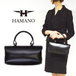 濱野皮革工藝 HAMANO ハマノ ロイヤルモデル ハンドバッグ|womanremix