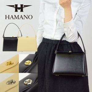 濱野皮革工藝 HAMANO ハマノ コキーユ フォーマルバッグ 00-04536|womanremix