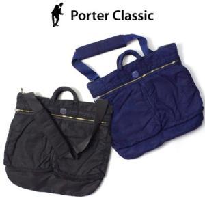 ポータークラシック Porter Classic スーパーナイロンヘルメットケース SUPER NYLON HELMET CASE PC-015-191 womanremix