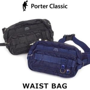 ポータークラシック Porter Classic スーパーナイロンウエストバッグ SUPER NYLON WAIST BAG PC-015-272 womanremix