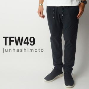 TFW 49 ティーエフダブリュー フォーティーナイン ジュンハシモト junhashimoto SOFT EASY TUCK PANTS(ソフトイージータックパンツ T070000003|womanremix