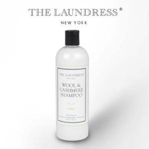 THE LAUNDRESS ザ ランドレス WOLL & CASHMERE SHAMPOO ウールカシミアシャンプー シダーの香り|womanremix