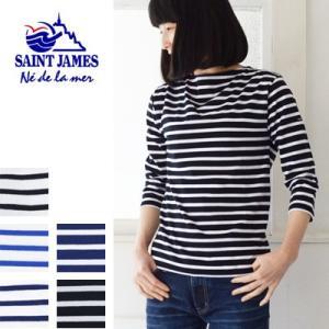 セントジェームス Saint James 7分ボーダーTシャツ|womanremix