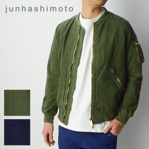ジュンハシモトjunhashimoto タンカースジャケット TANKERS JACKET 1041910002 2019春夏|womanremix