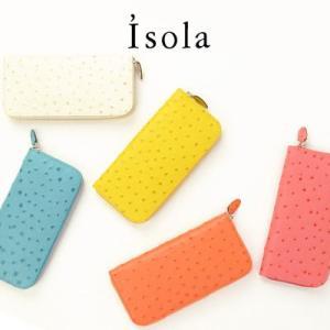 アイソラ Isola オースト型押し 三方ファスナー財布|womanremix