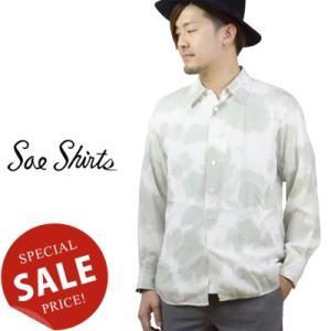 soe shirts ソーイシャツ UNLEVEL DYEING BROAD CLOTH L/S REGULAR COLLAR ムラ染めブロードクロスロングスリーブレギュラーカラーシャツ 2161-81-021|womanremix