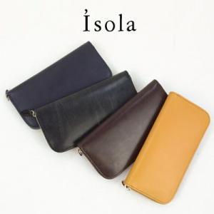 アイソラ Isola ブライドルレザー 三方ファスナー財布|womanremix