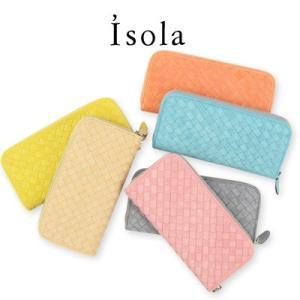 アイソラ Isola メッシュホワイトワックス 三方ファスナー財布|womanremix