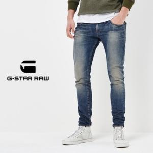 ジースターロウ G-STAR RAW  REVEND SUPER SLIM リベンド スーパースリム ジーンズ デニム 51010.7049.89 womanremix