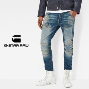 ジースターロウ G-Star RAW 5620 エルウッド 3D スリムジーンズ 5620 G-Star Elwood 3D SLIM JEANS 51025-7049-7359 2017春夏|womanremix