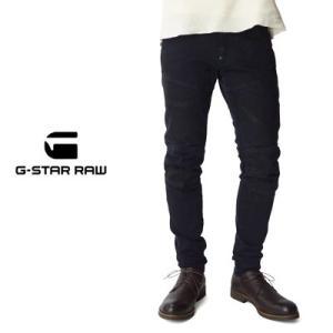 G-Star RAW ジースターロウ 5620 G-Star ELWOOD 3D SUPER SLIM エルウッド3Dスーパースリムジーンズ ブラックデニム2016AW womanremix